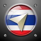 Thailand Navigation