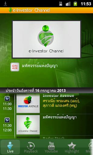 E-Investor Channel