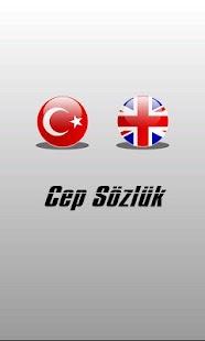 Sözlük - screenshot thumbnail