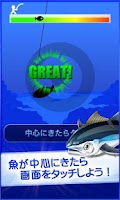 Screenshot of 釣りスタ【魚釣り・人気つりゲーム】by GREE(グリー)