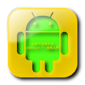 10日でおぼえる Androidアプリ開発入門教室 6章 logo
