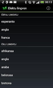 PReVo - Vortaro de Esperanto- screenshot thumbnail