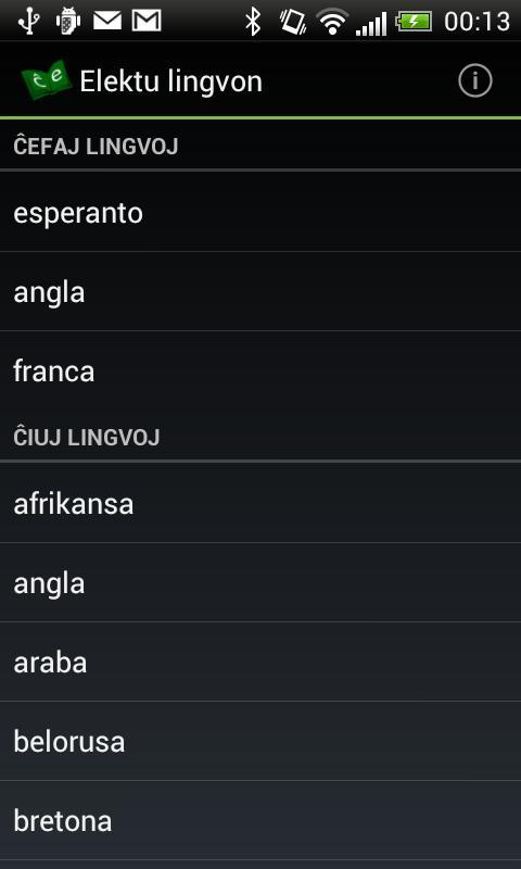 PReVo - Vortaro de Esperanto - screenshot