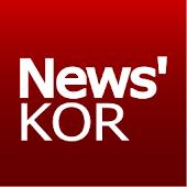 뉴스 .신문모음.잡지모음. 뉴스코.NewsKOR