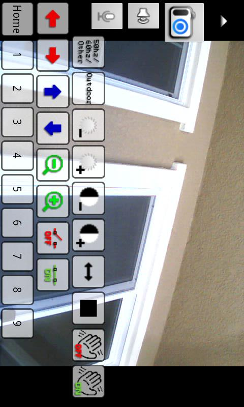 IP Cam Viewer Lite - screenshot