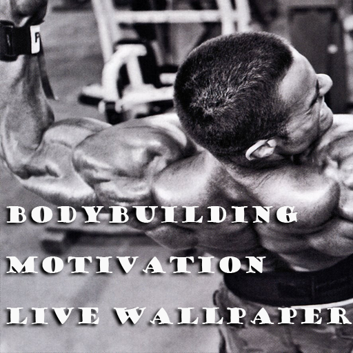 Bodybuilding motivation LOGO-APP點子