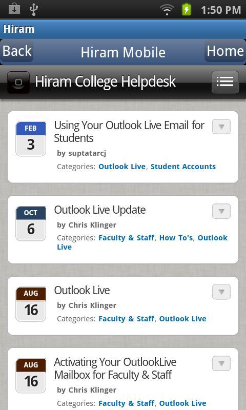 Hiram College - screenshot