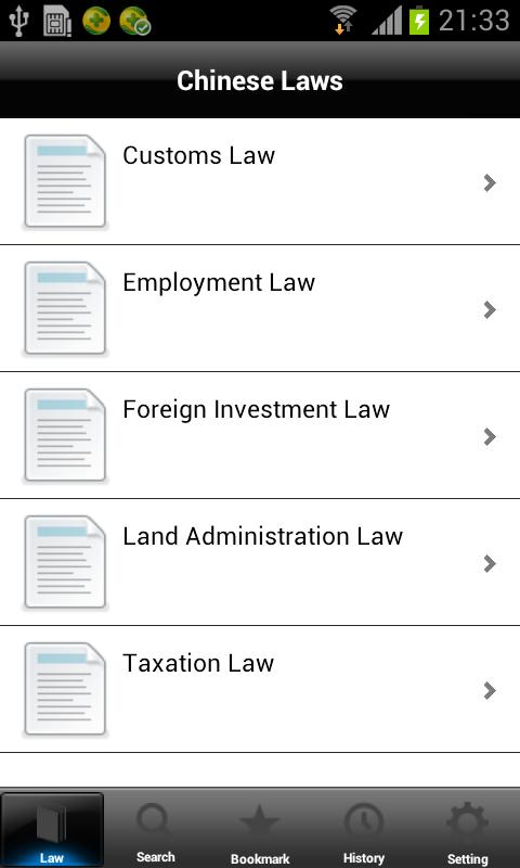 (Chinese Laws) Employment Law - screenshot