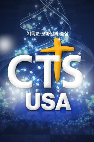 CTS USA- screenshot