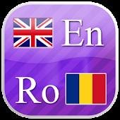English - Romanian flashcards