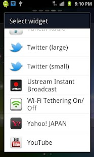 Wi-Fi Tethering On Off