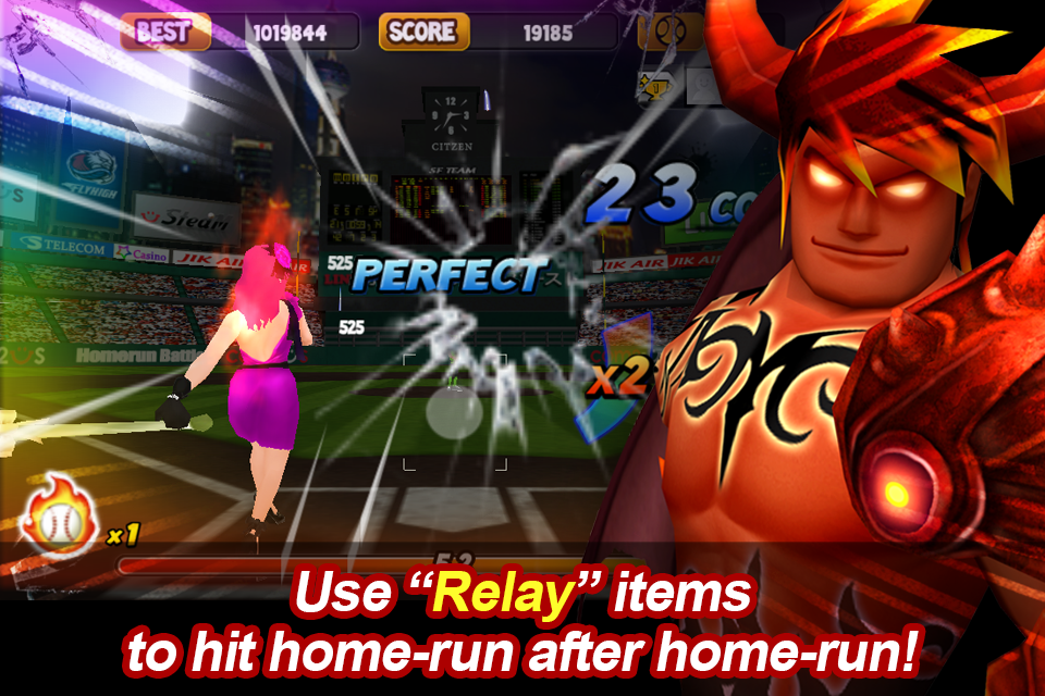 LINE Homerun Battle Burst - screenshot