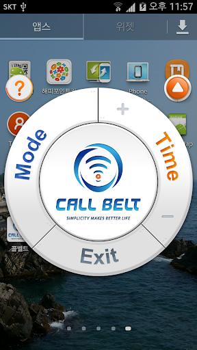 콜벨트 NFC 안전운전 논슬립패드