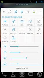 GO Switch Widget Screenshot 4