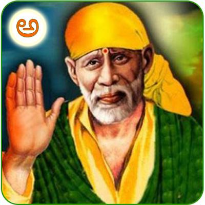 Telugu Shiridi Saibaba Harathi