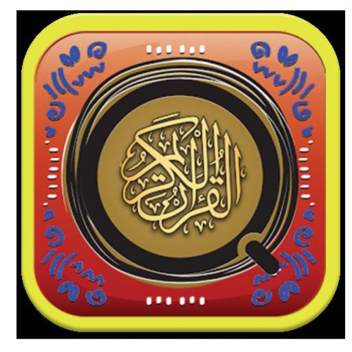Read Quran online LOGO-APP點子