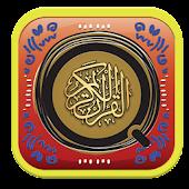 Read Quran online