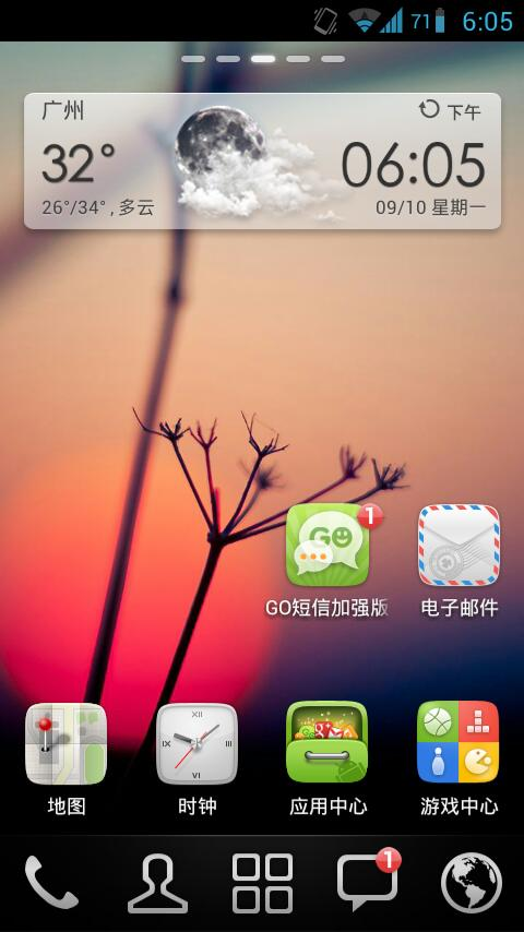 GO Launcher EX for China - screenshot