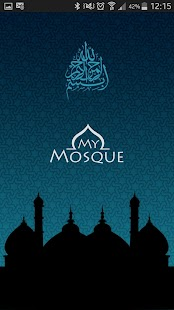 My Mosque- screenshot thumbnail