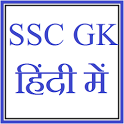 SSC GK Guide in Hindi icon