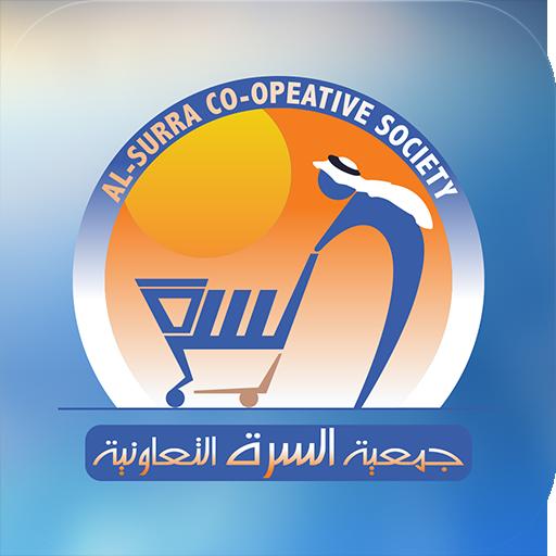 جمعية السرة التعاونية 商業 App LOGO-APP試玩