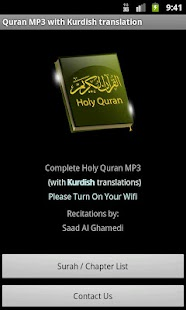 Quran MP3 With Kurdish - screenshot thumbnail