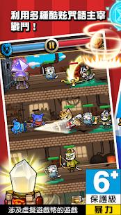 免費冒險App|貓騎士VS大惡龍|阿達玩APP