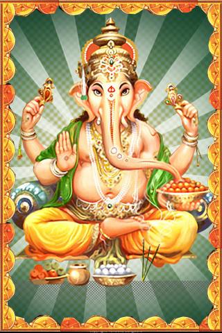 Vinayagar Devotional Songs