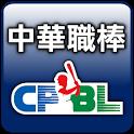 中華職棒 icon