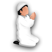 Pocket Imam
