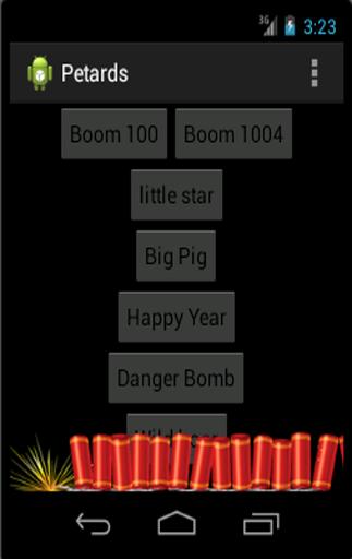 Петарды - бомбочки