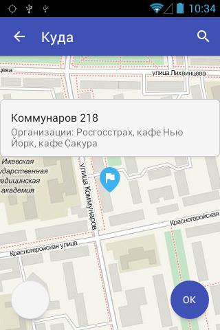 Такси 444444 Ижевск