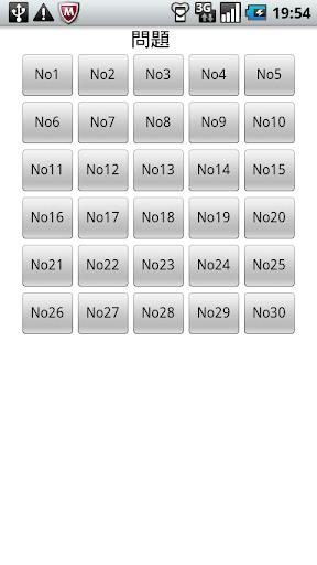 スケルトンパズル クロスワード