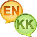English Kazakh Dictionary icon
