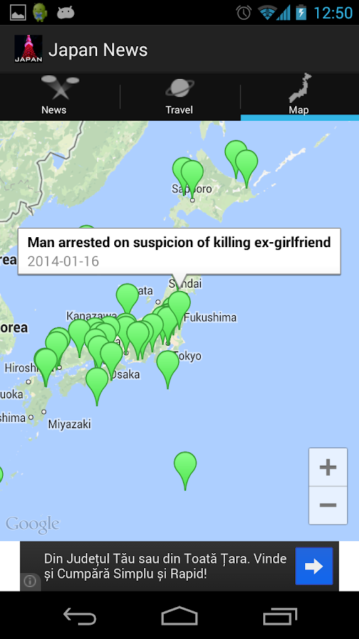 News On Japan- screenshot
