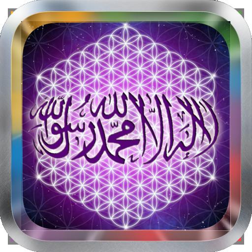 Al Baqarah MP3 سورة البقرة