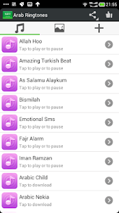 玩免費音樂APP|下載阿拉伯鈴聲 app不用錢|硬是要APP