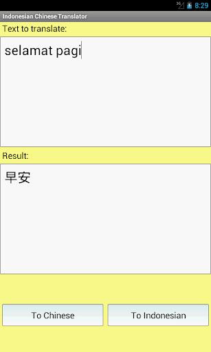どんと来い、中国語: 中国語ピンイン変換や、簡体字・繁体字変換・多音字 ...
