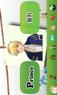 이지넷★인어공주 - screenshot thumbnail