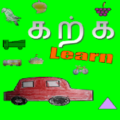 Tamil Learning for Kids