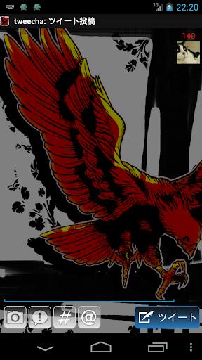 TweechaテーマP:鷹|玩社交App免費|玩APPs