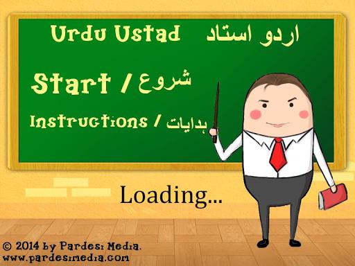 Urdu Ustad Learn Alif Be Pe