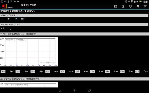 無料工具AppのEnigma JOG-ZR/VOX|記事Game