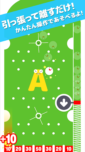 ABCモンスター 知育アプリで英語に触れよう!