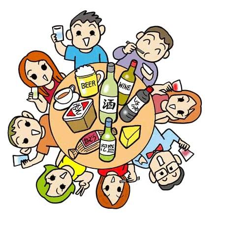 娱乐の宴会パーティーお遊びゲーム辞典~宴会~ LOGO-記事Game