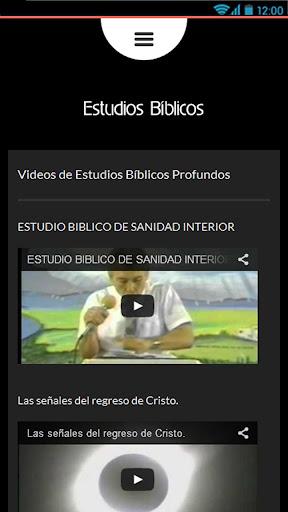 玩教育App|Estudios Bíblicos Profundos免費|APP試玩