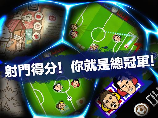 【免費棋類遊戲App】2014 世界杯大亂鬥 - 免費版-APP點子