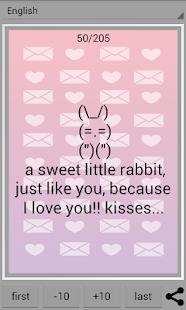 love sms love letters screenshot thumbnail