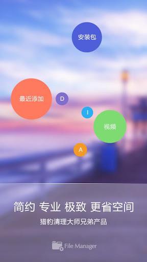 古剑奇谭二:永夜初晗凝碧天_百度百科