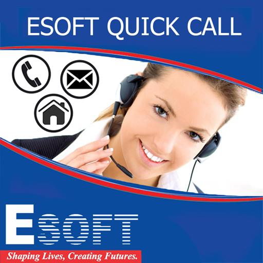 Esoft Metro Campus LOGO-APP點子